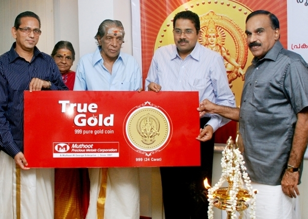 Launching of Lord Ayyappa Coins